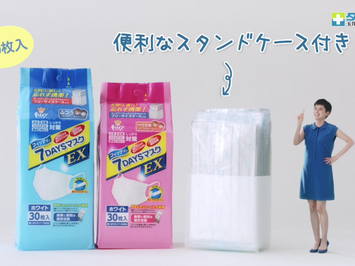 玉川衛剤株式会社_フィッティ
