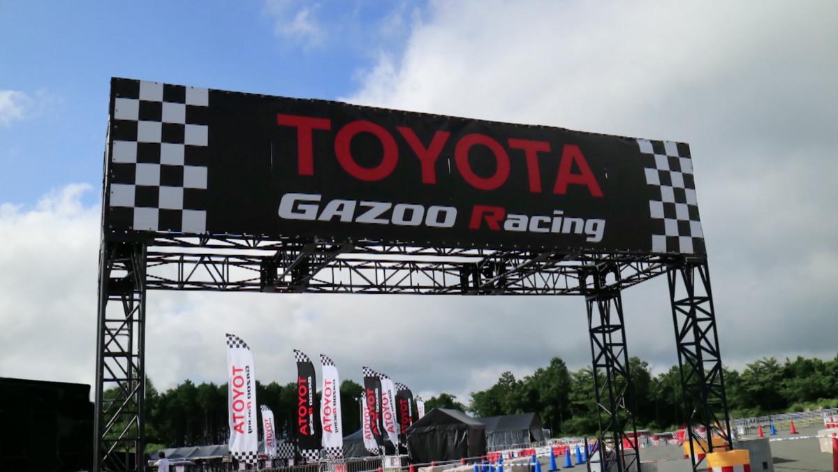 トヨタ自動車株式会社_GAZOO Racing PARK