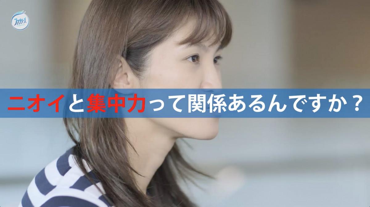 P&Gジャパン株式会社_ファブリーズ