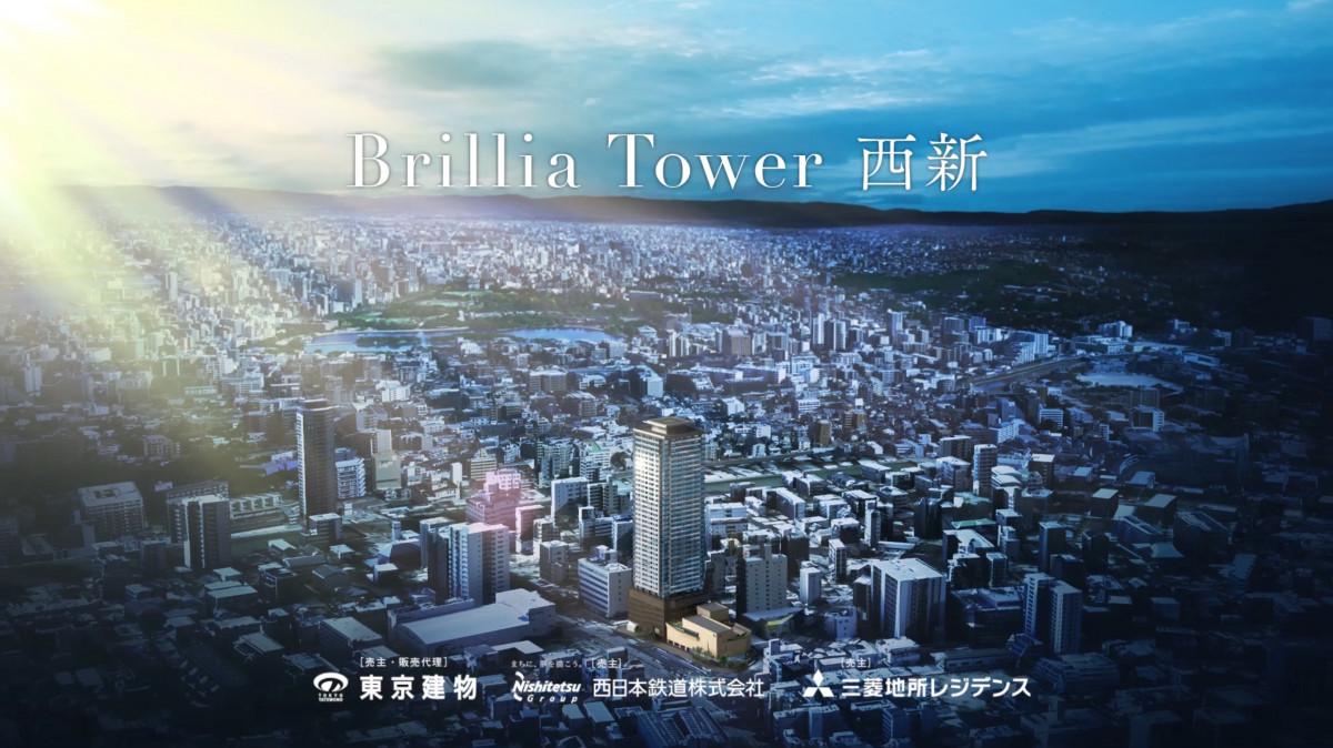 東京建物 株式会社_ブリリアタワー西新
