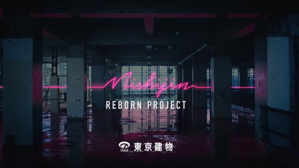 東京建物株式会社_西新リボーンプロジェクト