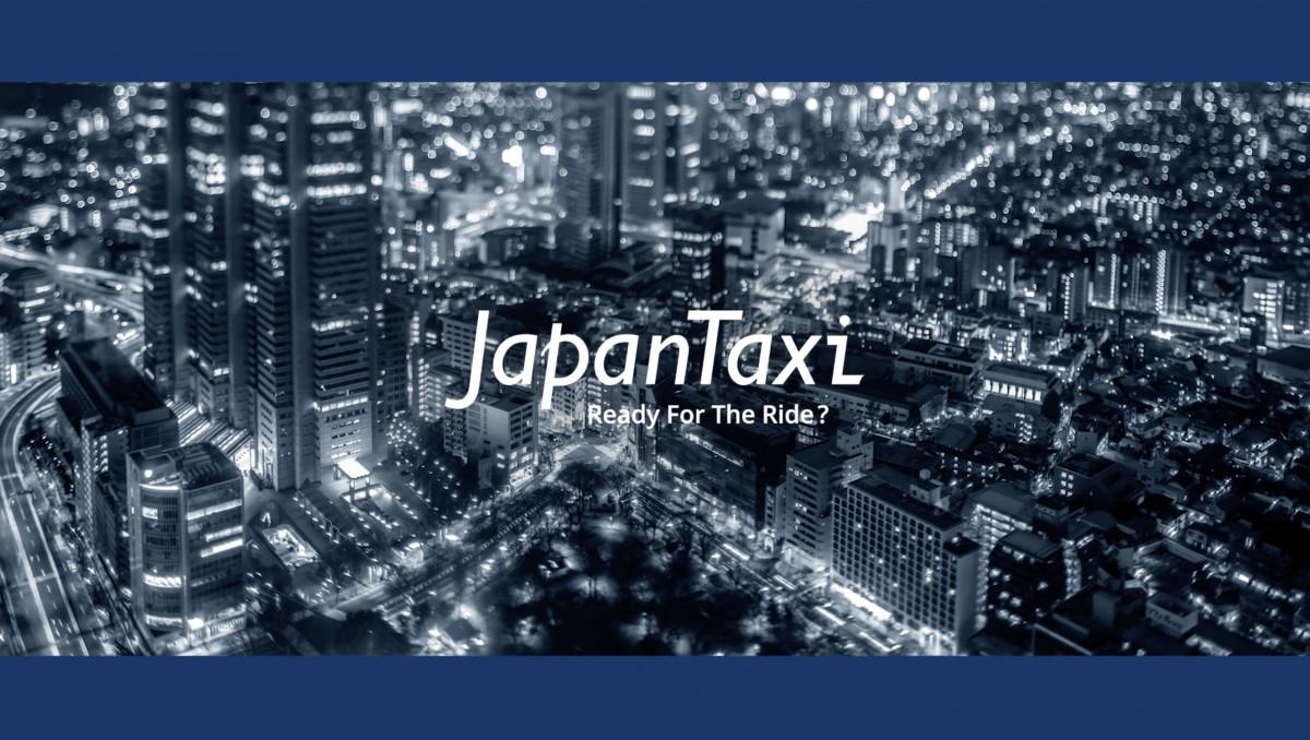 日本交通株式会社_Japan Taxi
