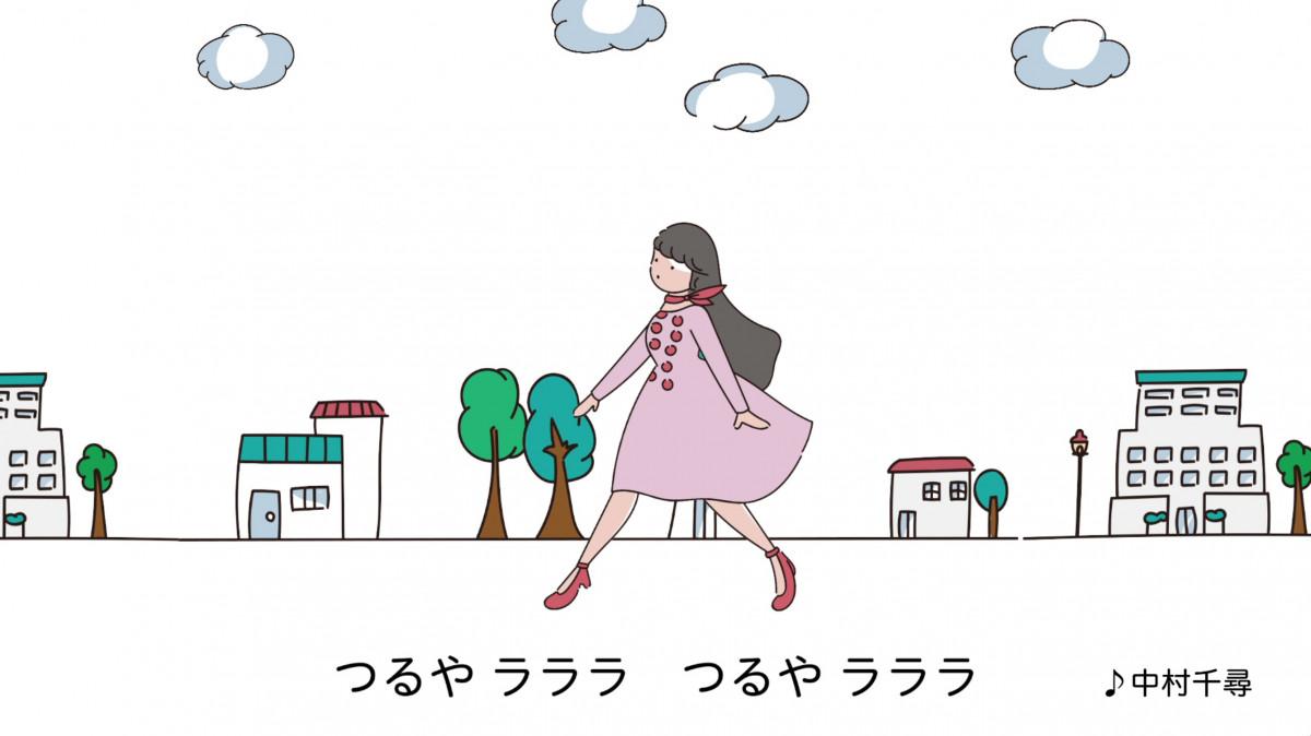 株式会社鶴屋百貨店_企業CM