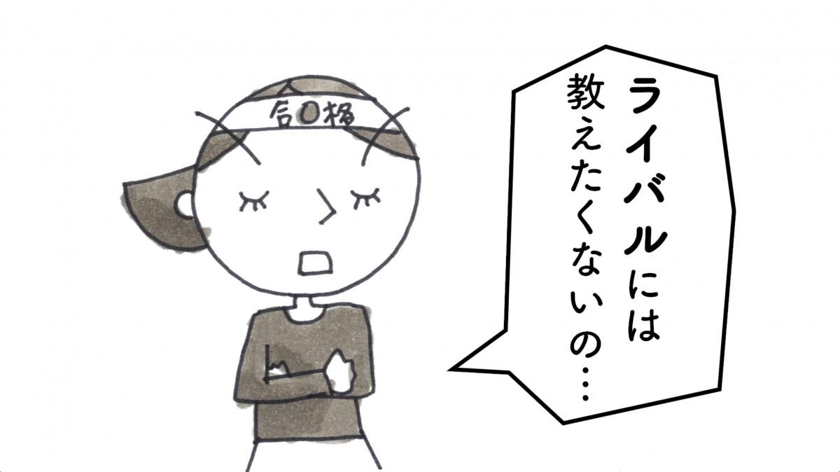 花王株式会社_sonae ウィルバリア
