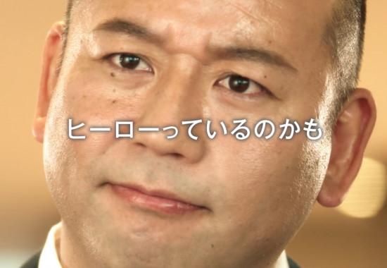 大丸開発株式会社_企業CM