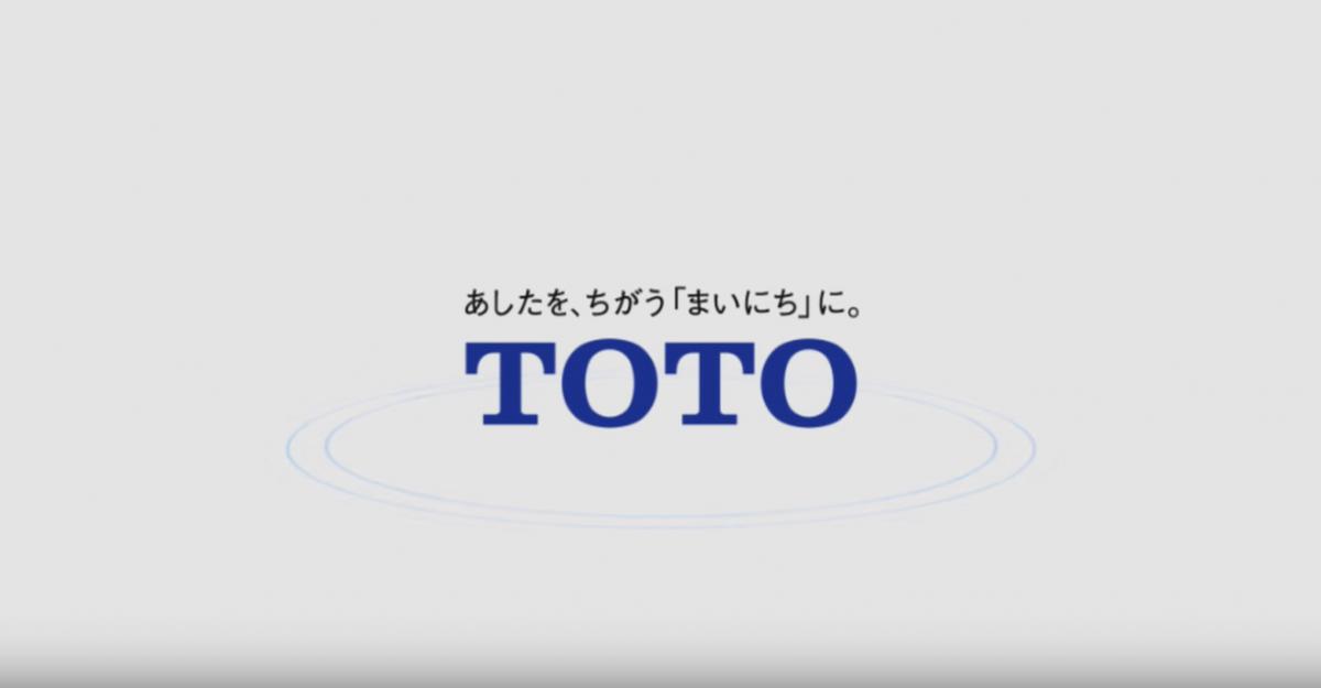 TOTO株式会社_CI
