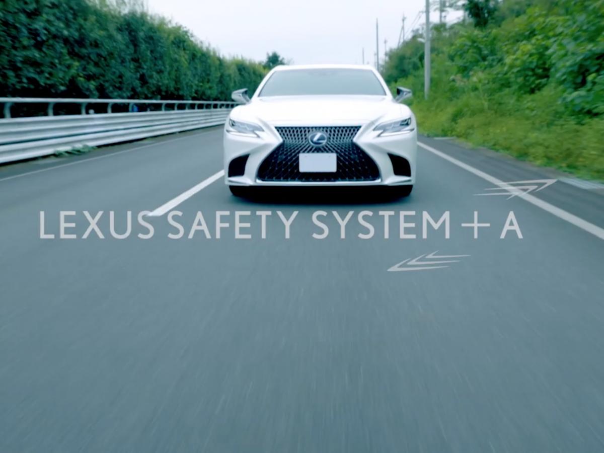 トヨタ自動車株式会社_LEXUS