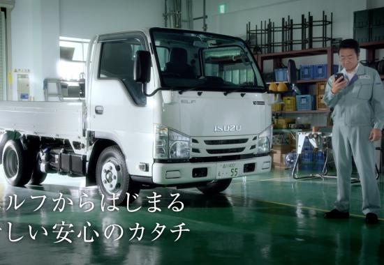 いすゞ自動車株会社_ELF