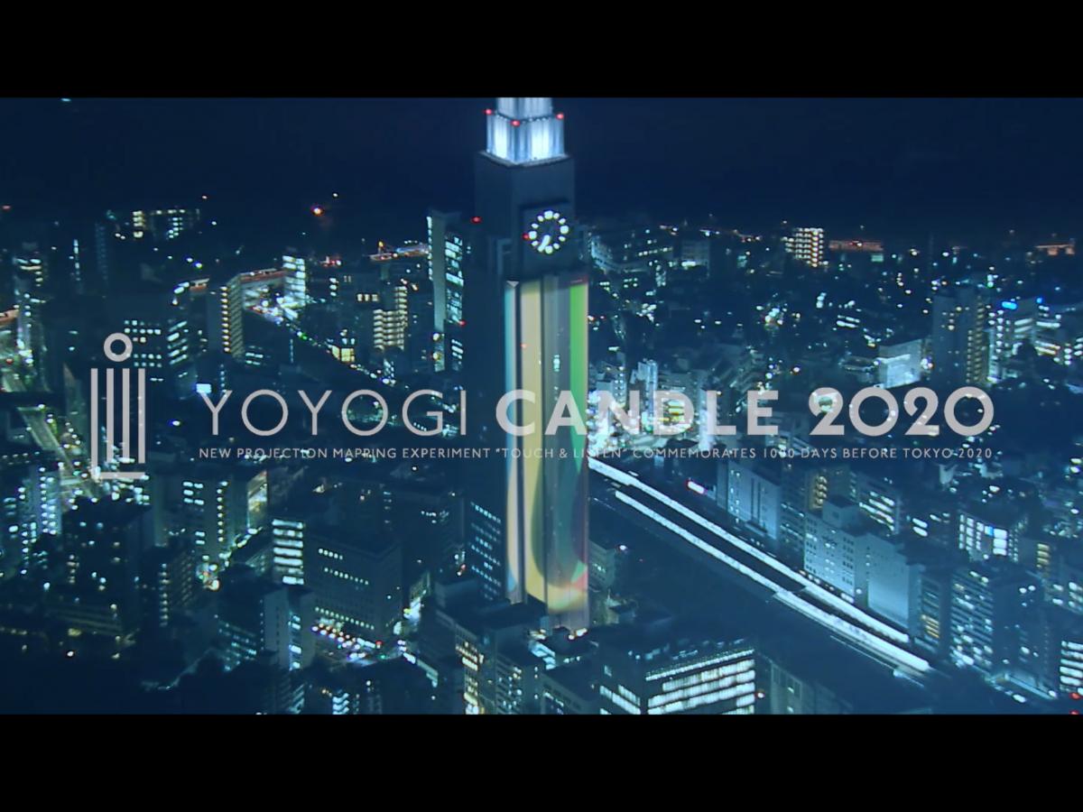 日本電信電話株式会社_NTT×NTT DOCOMO Presents