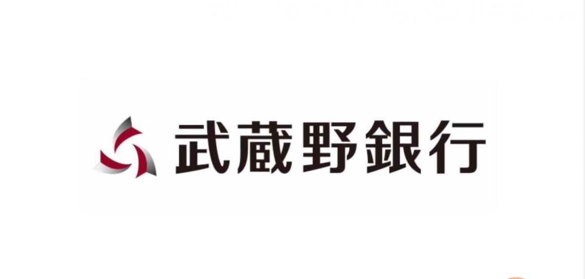 株式会社武蔵野銀行_ラジオCM