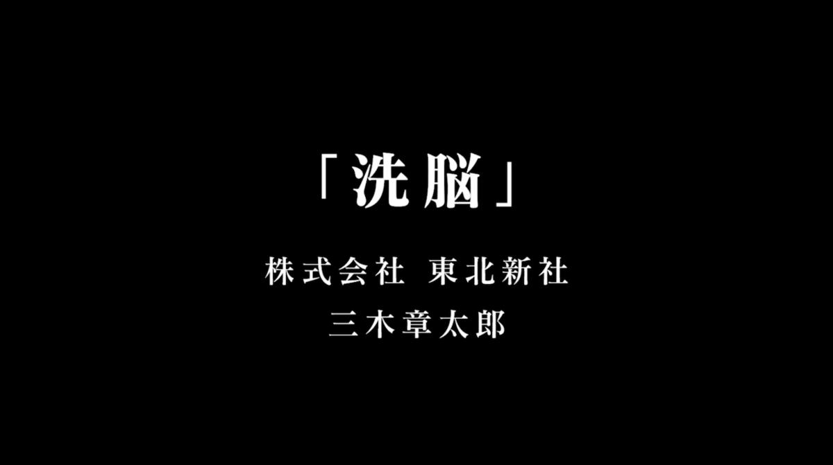 一般社団法人日本アド・コンテンツ制作協会_JAC リマーカブル・ディレクター・オブ・ザ・イヤー2018 東北新社 三木章太郎