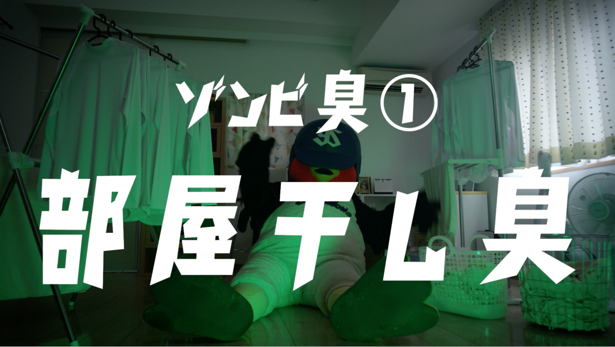 ライオン株式会社_トップ クリアリキッド抗菌 ショートWEBムービー