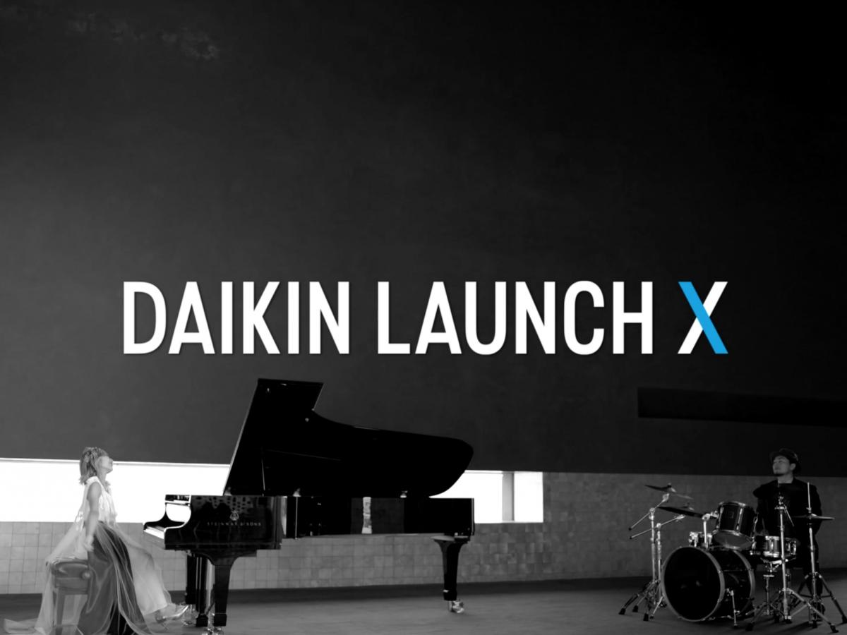 ダイキン工業株式会社_DAIKIN LAUNCH X