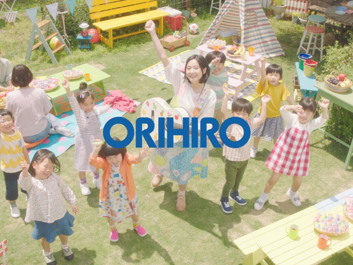 オリヒロ株式会社_ぷるんと蒟蒻ゼリー