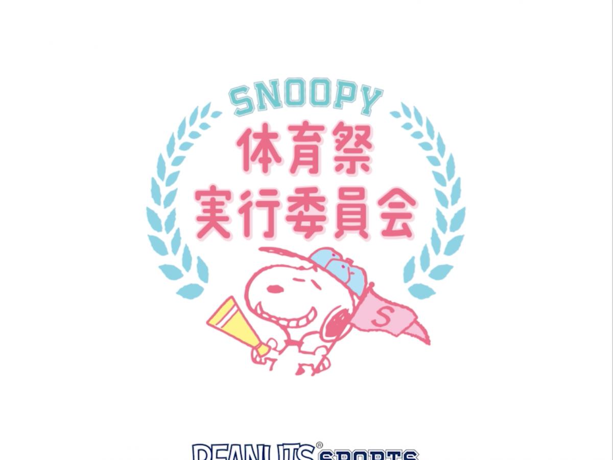 株式会社ソニー・クリエイティブプロダクツ_PEANUTS SNOOPY