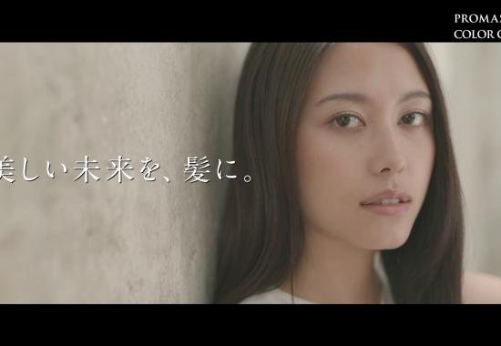 ホーユー株式会社_hoyu Promaster Color Care