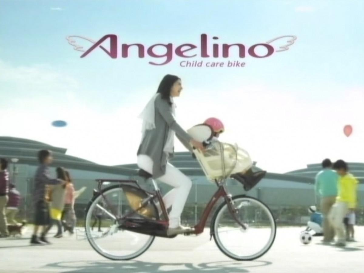ブリヂストンサイクル株式会社_Angelino