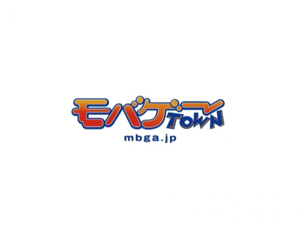 株式会社ディー・エヌ・エー_モバゲータウン