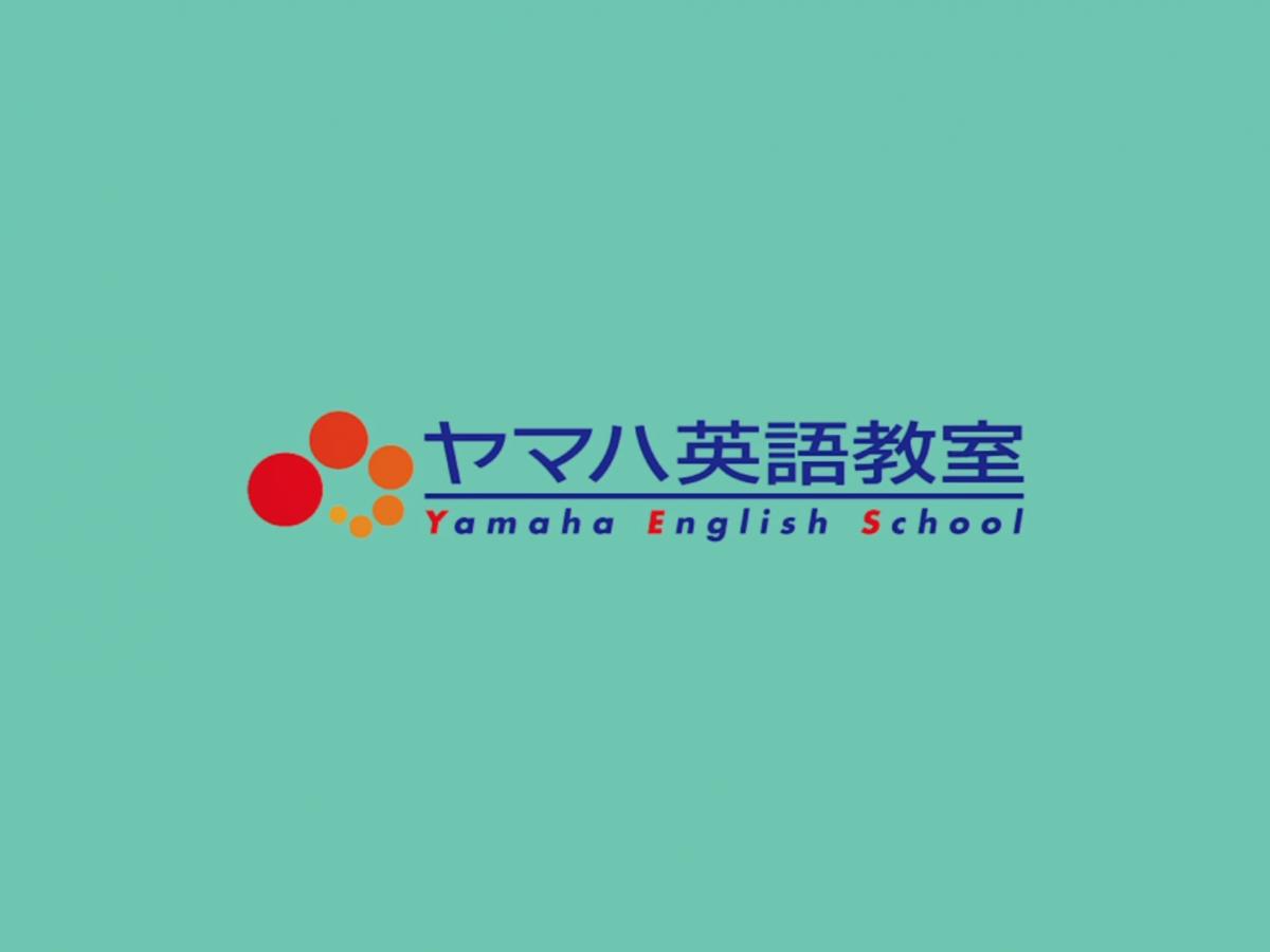 ヤマハ株式会社ヤマハ英語教室