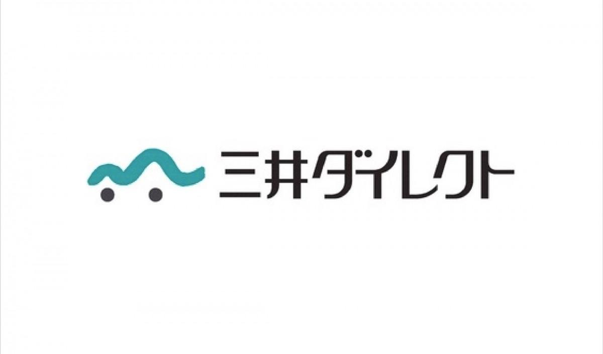 三井ダイレクト損害保険株式会社_企業CM