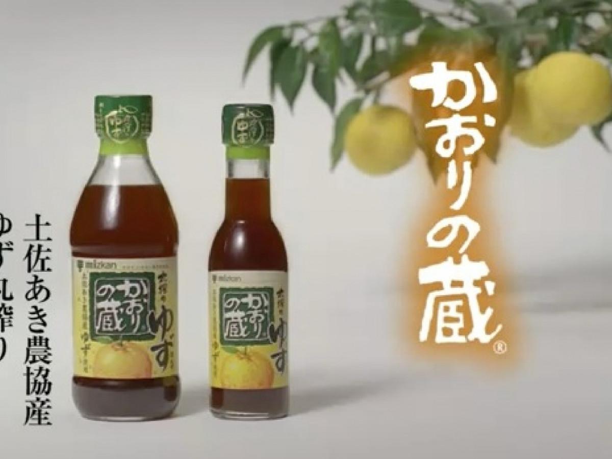 株式会社ミツカングループ本社_かおりの蔵