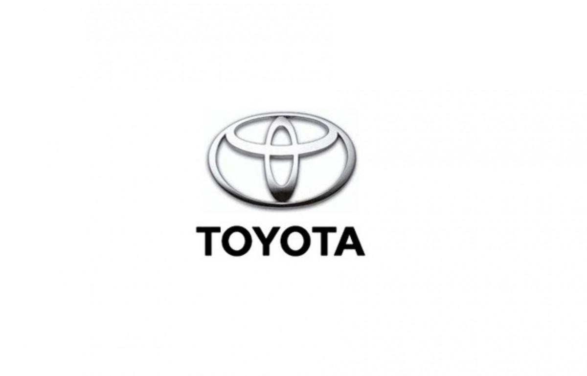 トヨタ自動車株式会社_きてみて発見!実感トヨタ