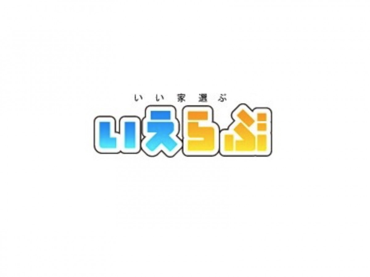 株式会社いえらぶGROUP_カブトムシの9太郎
