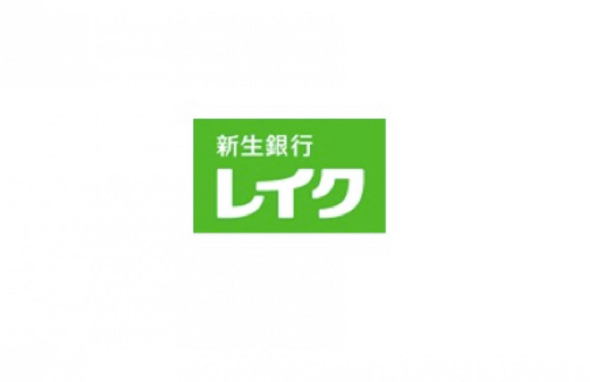 株式会社新生銀行_レイク 3分返済シュミレーション