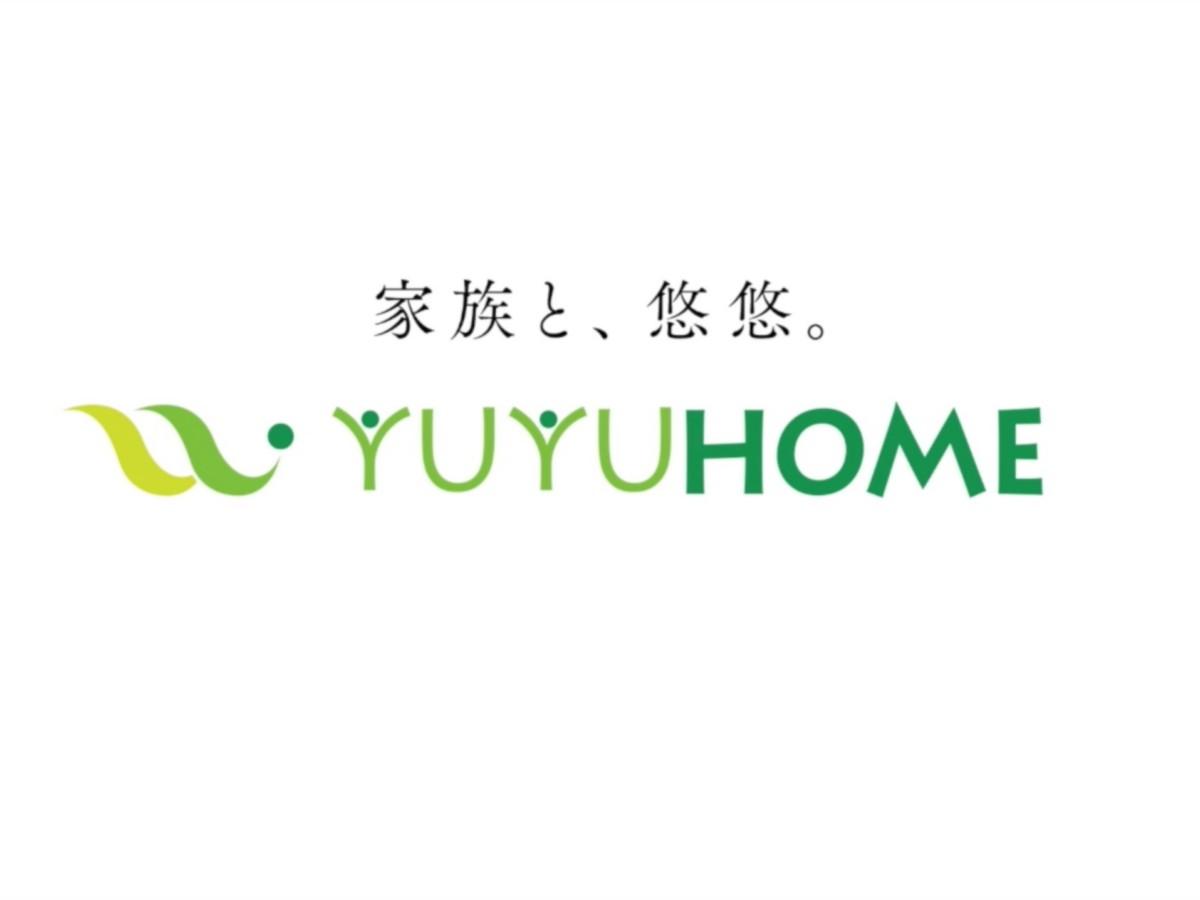悠悠ホーム株式会社_企業CM