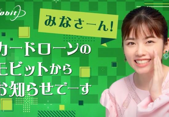 株式会社三井住友銀行SMBCモビット