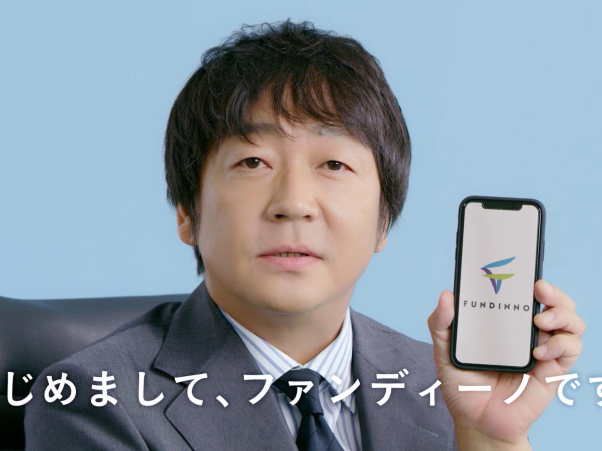 株式会社日本クラウドキャピタル_ファンディーノ