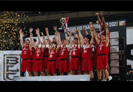公益社団法人ジャパン・プロフェッショナル・バスケットボールリーグ_WORKS|CM音楽制作は株式会社Keynote Sharp